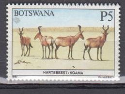 BOTSWANA      1987           N °  570       COTE     14 € 00       ( Q 433 ) - Botswana (1966-...)