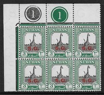 SUDAN 1951 3m GIRAFFE OFFICIAL UNMOUNTED MINT CORNER PLATE BLOCK OF 6 STAMPS SG O69 Cat £84 - Soudan (...-1951)