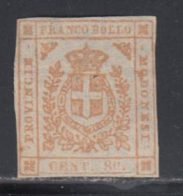 Modene 1859 Yvert 11 (*) TB Neuf Sans Gomme - Modena