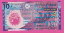 HONG KONG - 10 Dollars  01 10 2007 - Pick 401a POLYMERE - UNC - Hong Kong