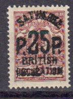 Russie Occupation Britannique 1919 Yvert 27 ** Neuf Sans Charniere - 1919-20 Occupation: Great Britain