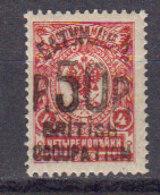Russie Occupation Britannique 1919 Yvert 32 * Neuf Avec Charniere - 1919-20 Occupation: Great Britain