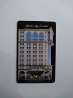 Saudi Arabia Hotel Key, Arguan Alsalam Hotel,  (1pcs) - Cartas De Hotels