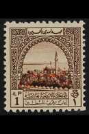 JORDANIAN OCCUPATION  OBLIGATORY TAX 1949 £P1 Brown Overprint, SG PT46, Never Hinged Mint, Very Fresh. For More Images,  - Palästina