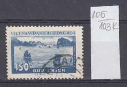 103K105 / 1959 - Michel Nr. 92 Used ( O ) Bay Of Ha Long , North Vietnam Viet Nam - Vietnam