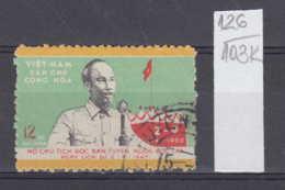 103K126 / 1960 - Michel Nr. 138 Used ( O ) 15th Anniversary Of Vietnam Democratic Republic , North Vietnam Viet Nam - Vietnam