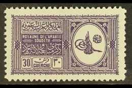 1934  30g Deep Violet, Proclamation, SG 325, Very Fine And Fresh Mint. For More Images, Please Visit Http://www.sandafay - Saudi-Arabien