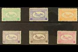 1949  Air Set Perf 11, SG 357/62, Never Hinged Mint (6 Stamps) For More Images, Please Visit Http://www.sandafayre.com/i - Saudi-Arabien