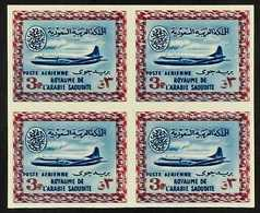 """1961 FRAME DOUBLE VARIETY.  3p Blue And Pale Claret Air, Vickers Viscount, Imperf Block Of 4, Variety """"frame Printed Dou - Saudi-Arabien"""