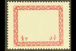 1963  ½p Yellow Orange And Carmine, Redrawn Oil Gas Plant Issue, As SG 489, Variety Orange Center Omitted, (Mayo 1023m)  - Saudi-Arabien