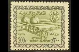 "1964-72  200p Bronze Green & Slate ""Gas Oil Plant"", SG 556, Never Hinged Mint For More Images, Please Visit Http://www.s - Saudi-Arabien"