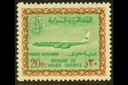 1965-72  20p Emerald & Orange Brown (Boeing 720B) Air, SG 604, Mi 260, Never Hinged Mint For More Images, Please Visit H - Saudi-Arabien