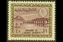 1966-75  1p Dull Purple & Olive Wadi Hanifa Dam, SG 688, Very Fine Never Hinged Mint, Fresh. For More Images, Please Vis - Saudi-Arabien