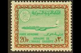 1966-75  20p Emerald & Olive Brown (Air - Boeing 720B), SG 735, Never Hinged Mint For More Images, Please Visit Http://w - Saudi-Arabien