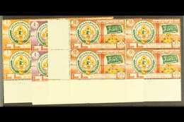 1969  3rd Arab Rover Moot Set Complete, SG 1029/31, In Never Hinged Corner Marginal Blocks Of 4. (12 Stamps) For More Im - Saudi-Arabien