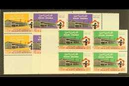 1970  Steel Mill Set Complete, SG 1037/9, In Very Fine Never Hinged Marginal Mint Blocks Of 4. (12 Stamps) For More Imag - Saudi-Arabien