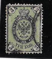 Russie N°19B - Vergé Verticalement - B/TB - Used Stamps