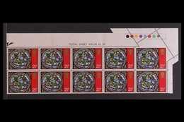 "1971  2½p ""Dream Of The Wise Men"" Christmas Stamp, Top Corner BLOCK OF TEN, Upper Right Corner Of The Sheet (5 X 2) With - 1952-.... (Elisabeth II.)"