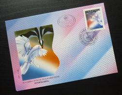 1995 Yugoslavia FDC Serbia Victory Against Fascism Wwii Bird B47 - FDC
