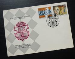 1995 Yugoslavia FDC Serbia Chess Game Sport Pancevo B48 - FDC