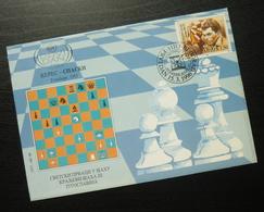 1996 Yugoslavia FDC Serbia World Chess Champions King Of Chess Gothenburg Sweden B54 - FDC