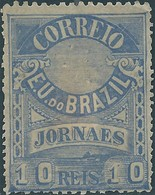 Brasil - Brasile - Brazil,1890-1893 Newspaper Stamps ,10R Mint Hinged - Neufs