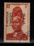 Cameroun - YV 211 Oblitéré - Cameroun (1915-1959)