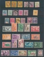 SARAWAK, 1875-1960s Collection Fine - Sarawak (...-1963)