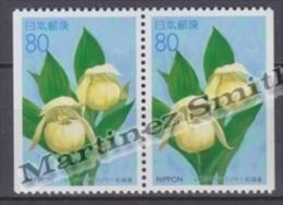 Japan - Japon 1995 Yvert 2194a, Rebun Islands Orchids, Hokkaido - Pair From Booklet - MNH - 1989-... Imperatore Akihito (Periodo Heisei)