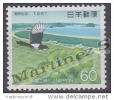 Japan - Japon 1987 Yvert 1633, National Reforestation Campaign - MNH - Unused Stamps