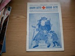 Red Cross Magazines Childre Santa Claus Dobro Dete Deciji Podmladak Crvenog Krsta 1937 Beograd - Bücher, Zeitschriften, Comics