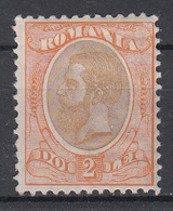 ROEMENIË - Michel - 1900/11 - Nr 143 (T/D 11 1/2 : 11 1/2) - MH* - Unused Stamps