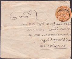 Entier  Postal Stationery - Inde / India - Cahcte Cochin Governement - Langue Malayalam - Fragment Enveloppe - Cochin