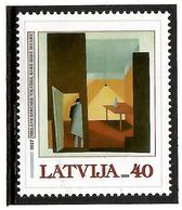 Latvia 2003 . Art Of N.Strunke. 1v: 40.  Michel # 583 - Lettonie