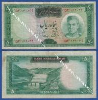 IRAN 50 Rials 1969-71 SHAH PAHLAVI And KOOHRANG DAM - Iran