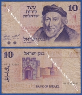 ISRAEL IZRAEL 10 Lirot 1973 Sir M.MONTEFIORE And JAFFA GATE - Israel