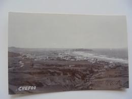 Chefoo - Chine