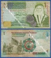 JORDAN 1 Dinar 2013 HUSSEIN BIN ALI SHARIF And CAMELS - Jordan