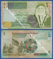 JORDAN 1 Dinar 2013 HUSSEIN BIN ALI SHARIF And CAMELS - Giordania