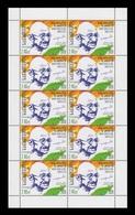 Georgia 2020 Mih. 740 Mahatma Gandhi (M/S) MNH ** - Georgië