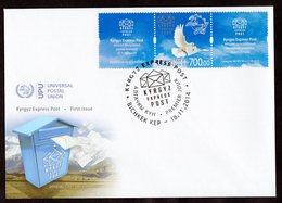 Kyrgyzstan 2014 140th Anniversary Of UPU. Pigeon. FDC** - Kyrgyzstan