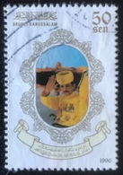 Brunei Darussalam - (o) Used - 1996 - Vijftigste Verjaardag Van De Sultan - Brunei (1984-...)