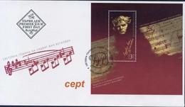 Ludwig Van Beethoven -  German Composer  - Bulgaria / Bulgarie 2020 -  FDC - Muziek