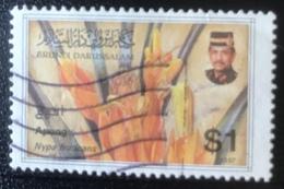Brunei Darussalam - (o) Used - 1997 - Mangrove Bloemen - Brunei (1984-...)