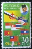 Brunei Darussalam - (o) Used - 1998 - ASEAN 30 Jaar - Brunei (1984-...)