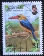 Brunei Darussalam - (o) Used - 1998 - IJsvogel - Brunei (1984-...)