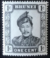 Brunei Darussalam - MNH -1964 - Sultan Omar Ali Salfuddien III - Brunei (1984-...)