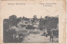 Village Kiretch Keny à Salonique - Grèce