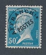 DP-40: FRANCE: Lot Avec Préo N°68* - Préoblitérés