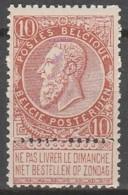 Belgie  .   OBP  .    57-Cu     .    **    .  Postfris  .   /   .  Neuf SANS Charniere - 1893-1900 Barba Corta